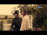 Жажда (Алексей Колмогоров) [3 Серия  из 4] (2011)