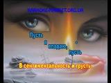 Эти глаза напротив___Ободзинский